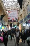 Basar in Teheran