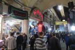 Großer Basar von Teheran