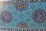 Jame Mosque of Yazd: Tiles at the entrance to the mosque.