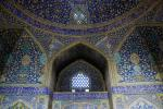 Colorful ornamentation of the Masjed-e Shah (Shah Mosque) of Isfahan