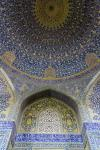 Colorful ornamentation in the central cupola of the Masjed-e Shah (Shah Mosque) of Isfahan