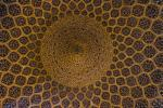 Dome of the Lotfollah Mosque in Isfahan