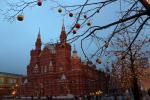 State Historical Museum Moscow on Red Square